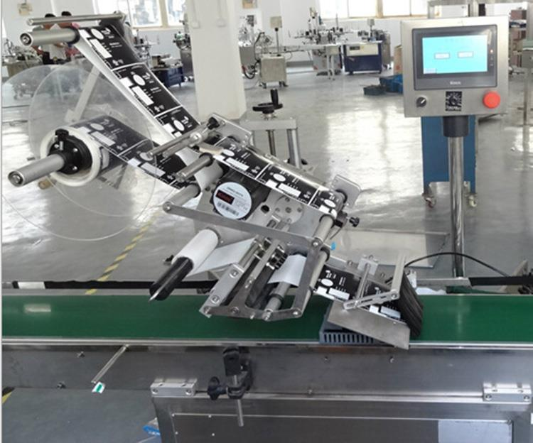 Auto Sticker Top Surface Milk Cup Labelling Machine Producent