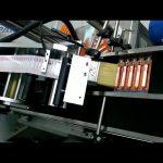 Automatisk indsamling af blodrørsmærkningsmaskine