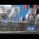Automatisk dobbelt side plast firkantet flaske mærkning maskine