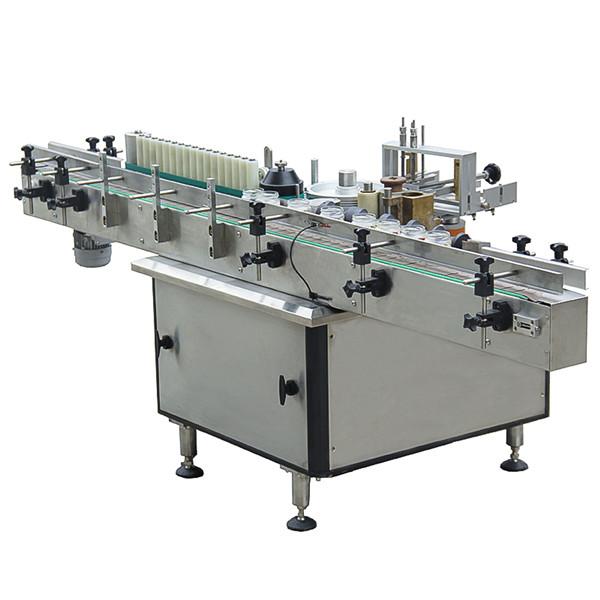 Fuldautomatisk plastglasflaskekrukke til mærkning af kold lim