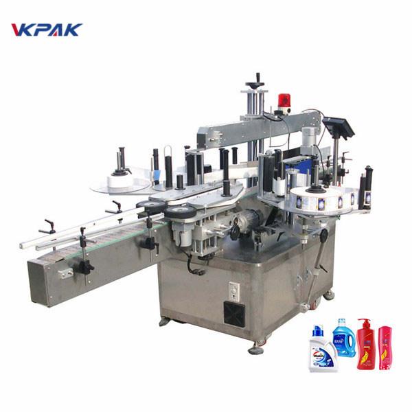 Højhastigheds pneumatisk automatisk dobbeltsidet flademærkningsmaskine