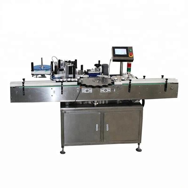 Højhastigheds roterende orienteringsposition Automatisk mærkningsmaskine